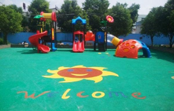 翰聪幼儿园EPDM塑胶地板